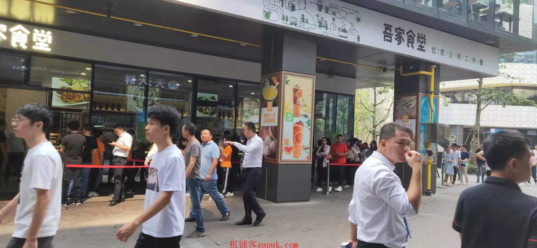 琶洲地铁站,新港东路,国际世界区,诚招茶餐
