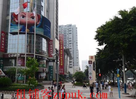 越秀区杨箕广州大道中旺铺招租可餐
