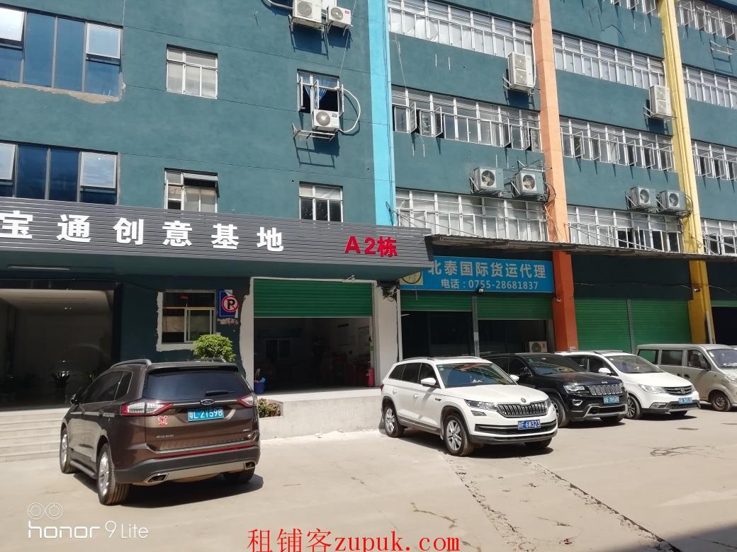深圳五和地铁站附近店铺转让