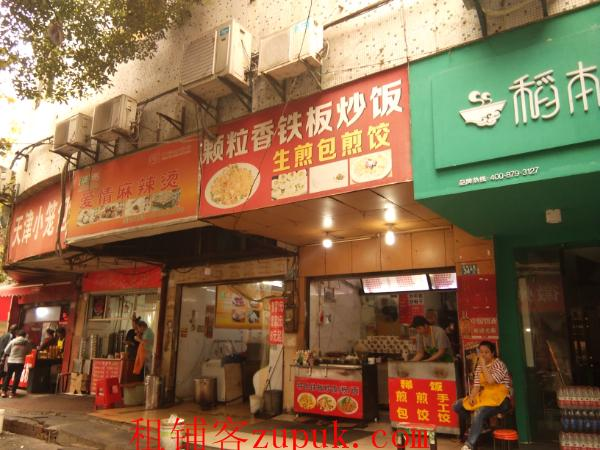 汉口民主街92㎡餐饮无转让费出租