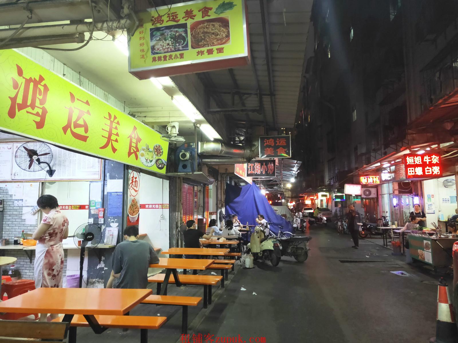 琅东7组55平米盈利中快餐店转让