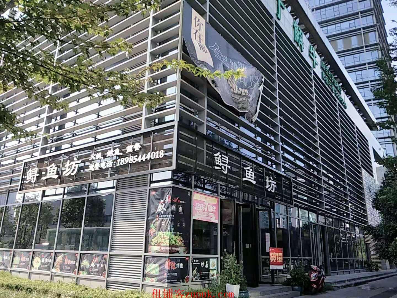 高新区高科一号227平餐厅转让或合作