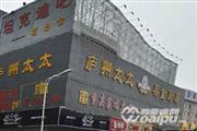 南七商业大厦50平米