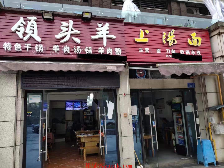 SDS个人 公交站旁 餐饮一条街 盈利餐饮旺铺加急转