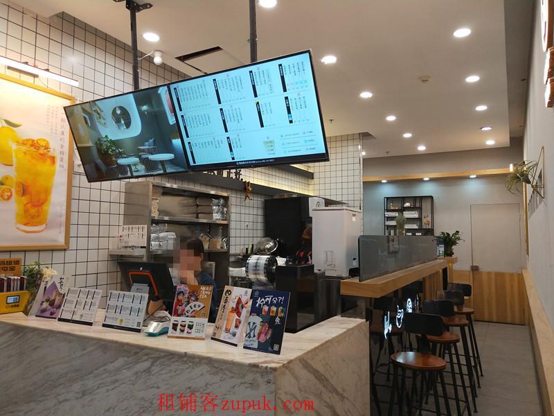大营坡中大国际精装修品牌奶茶店生意转让