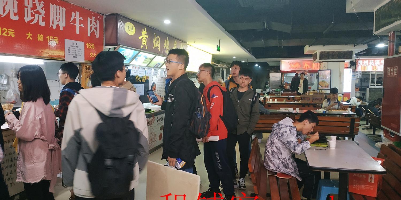 西南交通大学犀浦校区钻石口岸餐饮档口