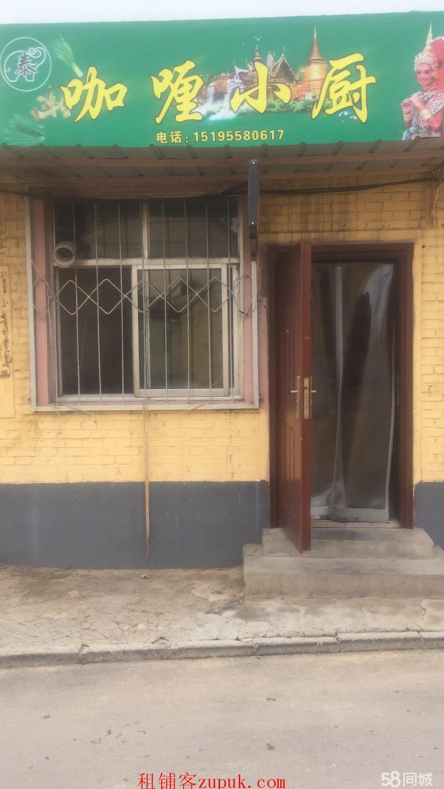 沧州运河外卖店转让