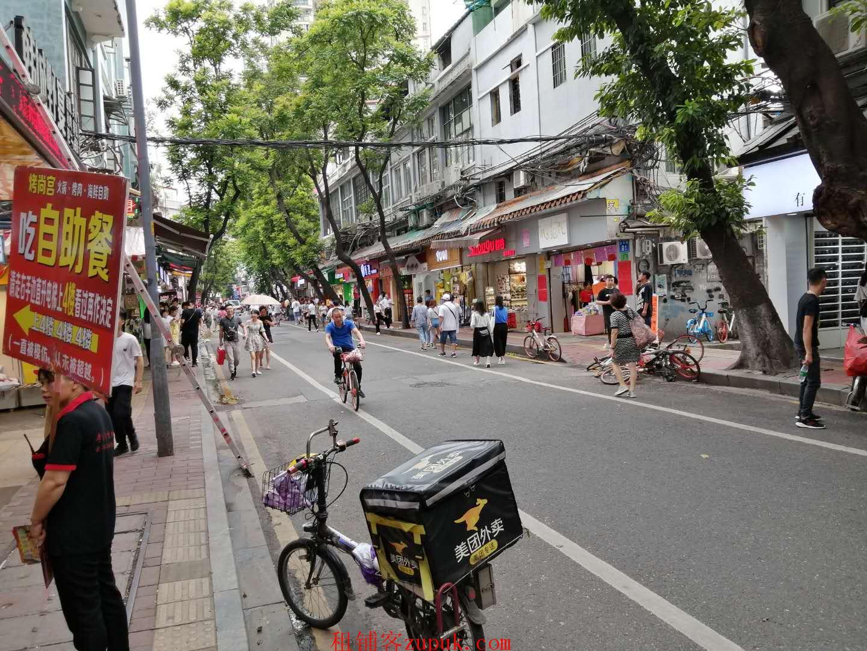 越秀淘金步行街旺铺,沿街一楼,可明火重餐饮,客流不断