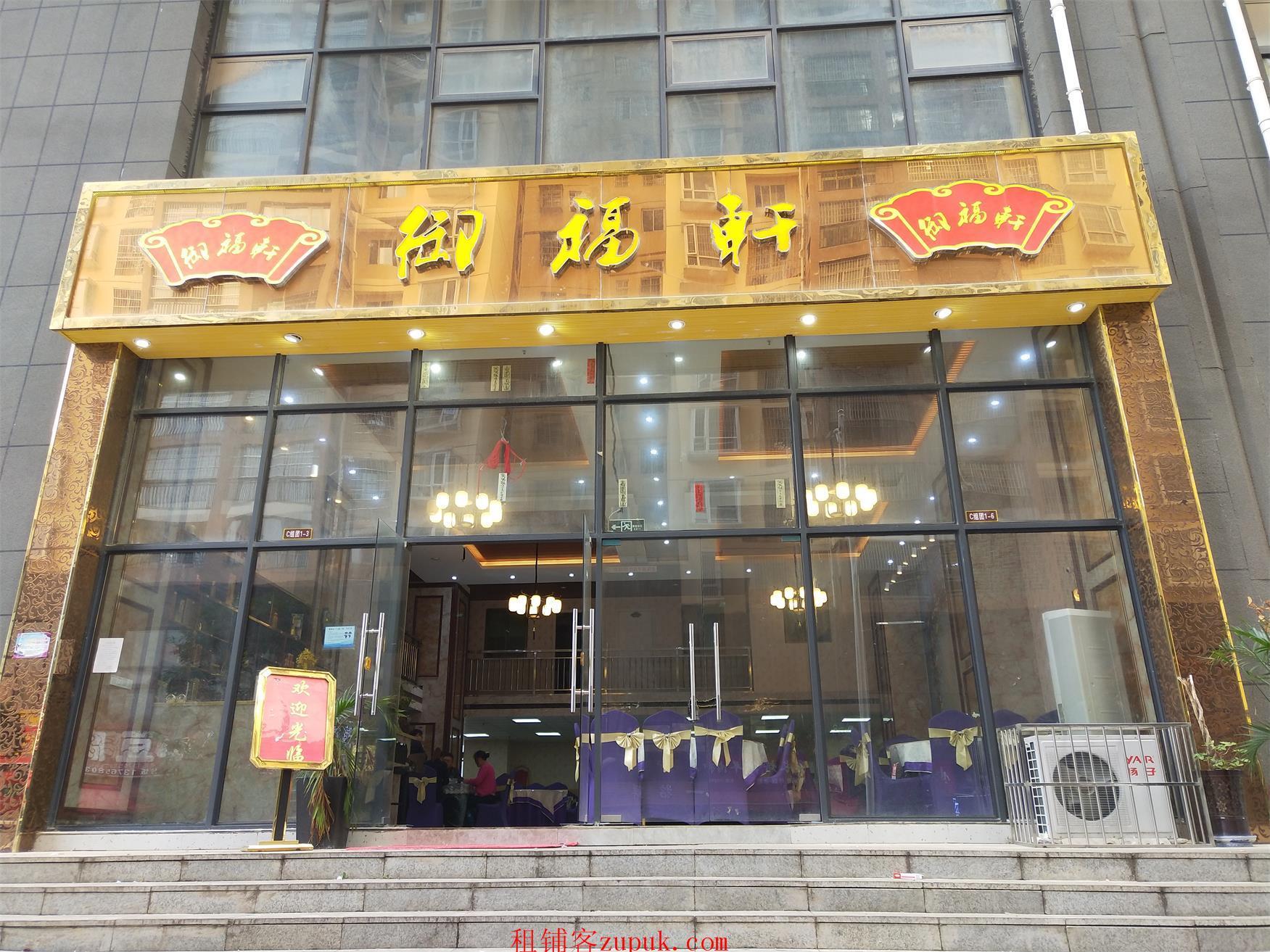 清镇市锦绣黔城高档装修盈利酒楼生意转让