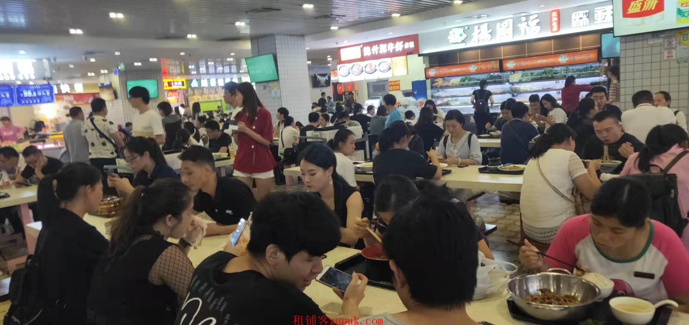 广东省技师学院(广州校区),档口,可各种餐饮业态不限,租金低