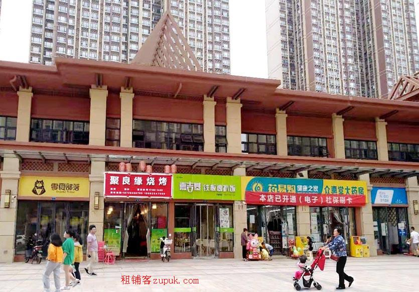 房东直租 成华区动物园商业街店铺 全业态 价格详谈