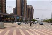 汉口湖畔三期奥莱之星城市广场成熟铺面转让