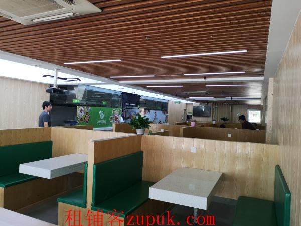 光谷总部国际400平精装餐饮转让