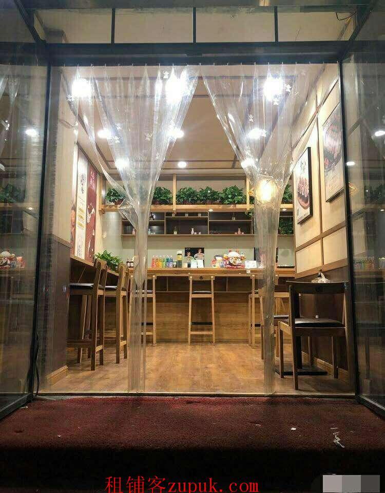小井峪路华峪东区小吃店