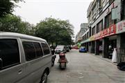 澄湖路一楼双开间商铺 正朝南 55平米 年租6.5万