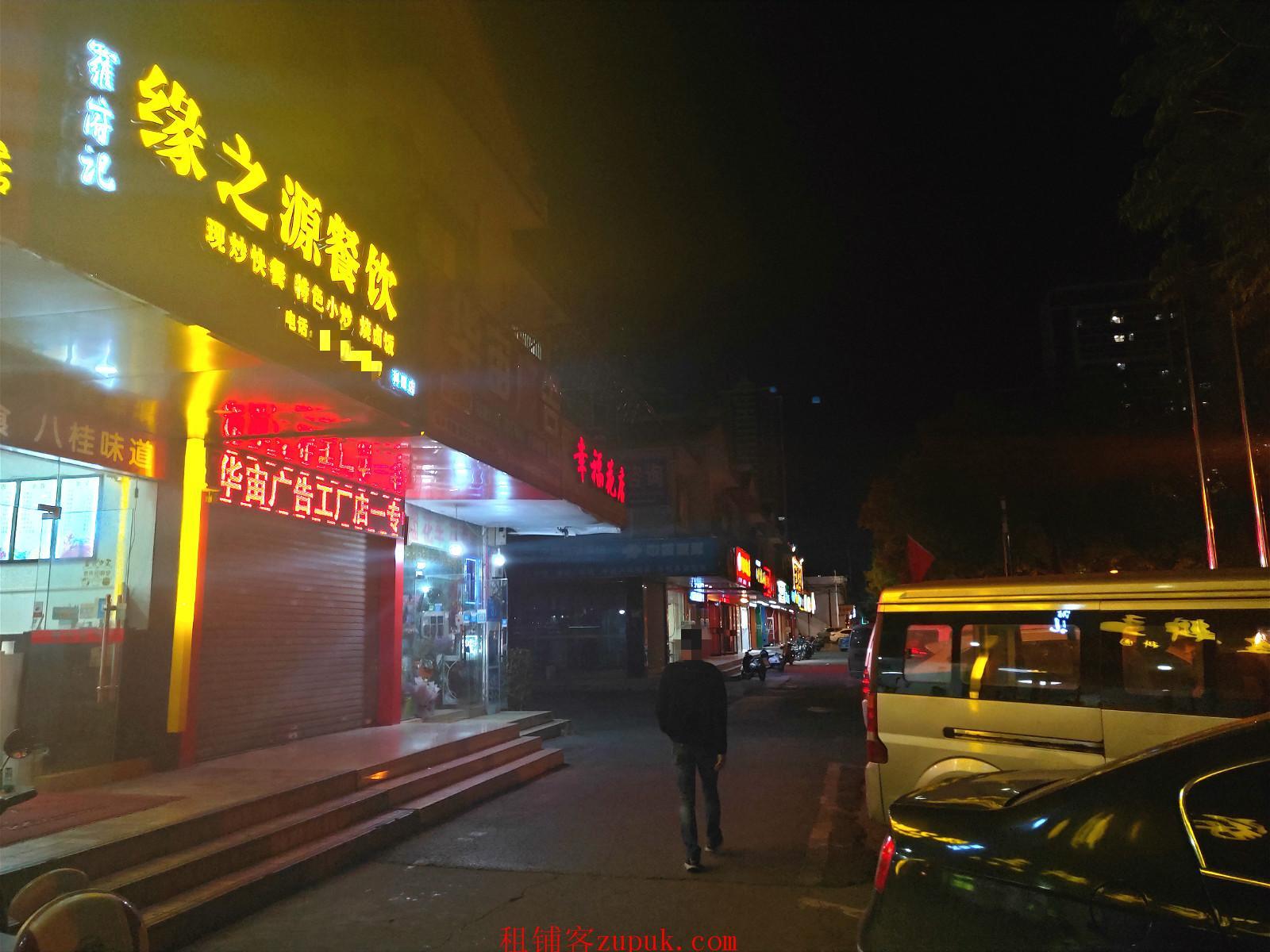 电力学校旁70平临街快餐粉店转让