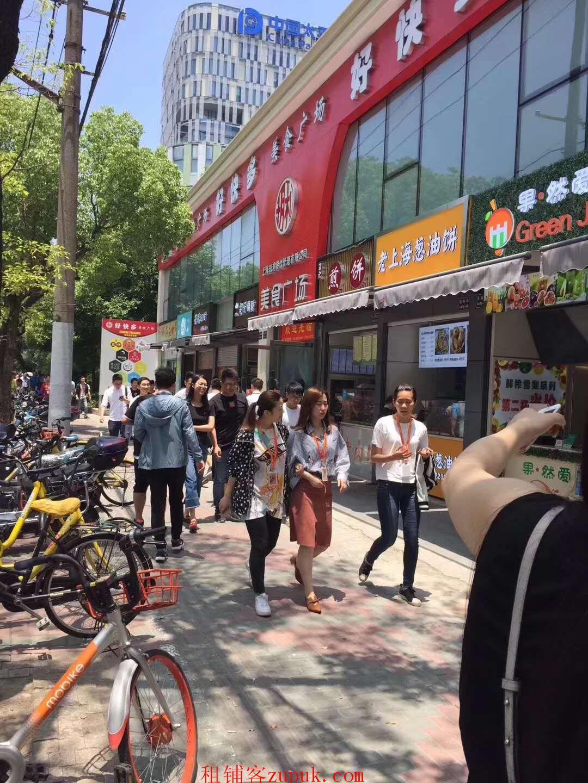 三元里大道商场沿街对外 餐饮气氛浓厚 客流量超大
