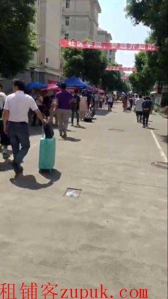 花都区大学食堂招租,8000师生,餐饮业态不限,封闭式学校!