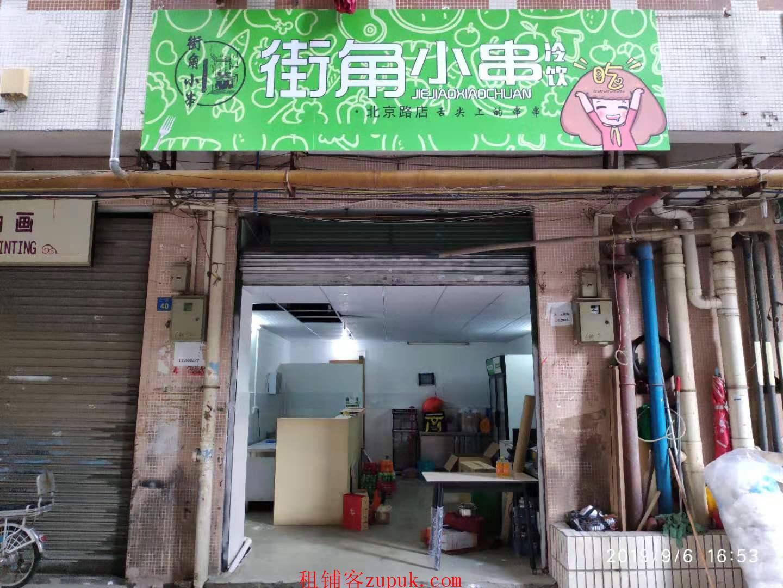 广州北京路外卖店转让