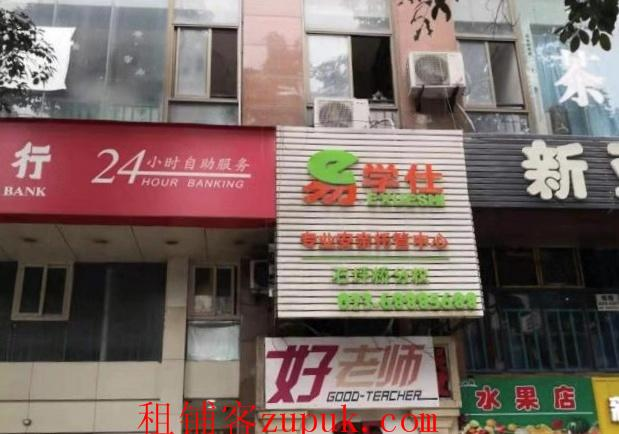 渝北冉家坝临街商铺出租