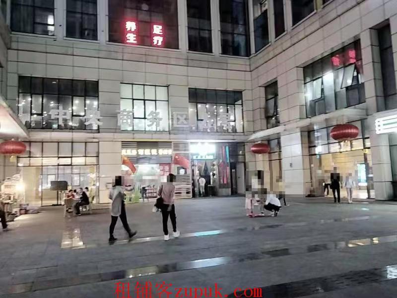 贵阳南明区花果园中央商务区