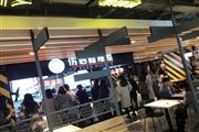 (出租) 出租上城区定安路地铁口餐饮商铺 适合各种小吃