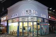 光谷雄楚一号51平餐饮店直租