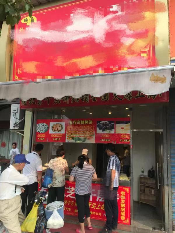 无转让费 医院对面烧饼奶茶 沿街小吃店铺 有排烟重餐饮执照