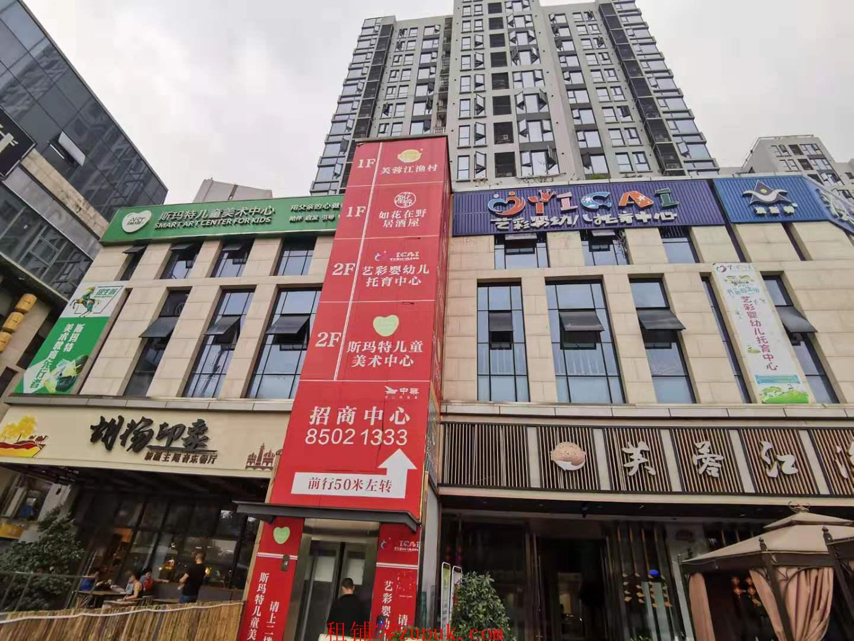 二楼转角全业态六米层高商铺直租,无中介费转让费