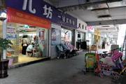 盈利12年的母婴店转让