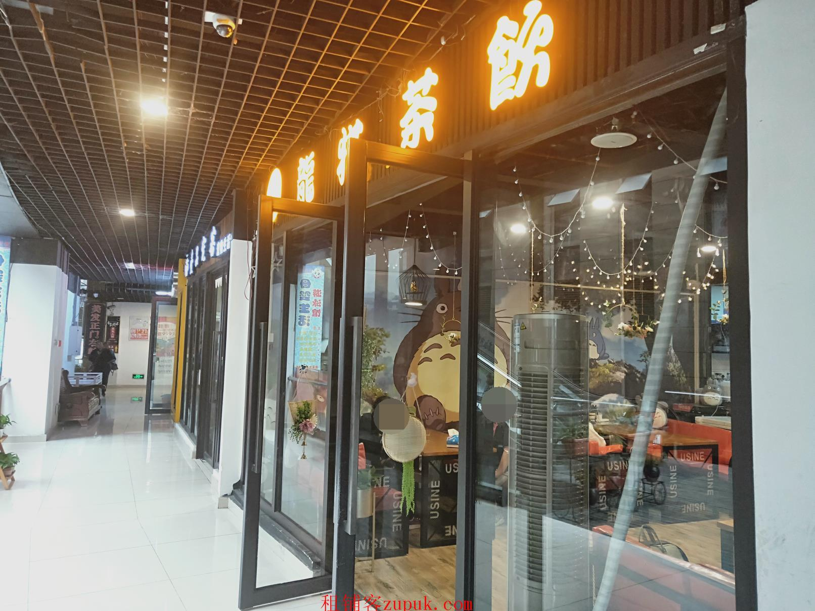 云岩区黔灵公园对面万科5号龙猫咖啡馆生意转让