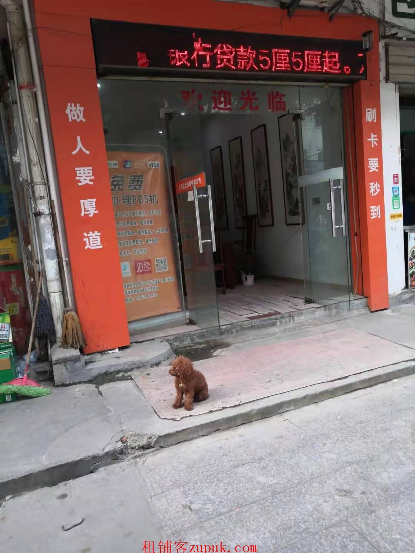 莲塘商铺站前西路旺中旺对面亏本出租