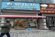 腾龙湾最大一家母婴生活馆转让(可空转)