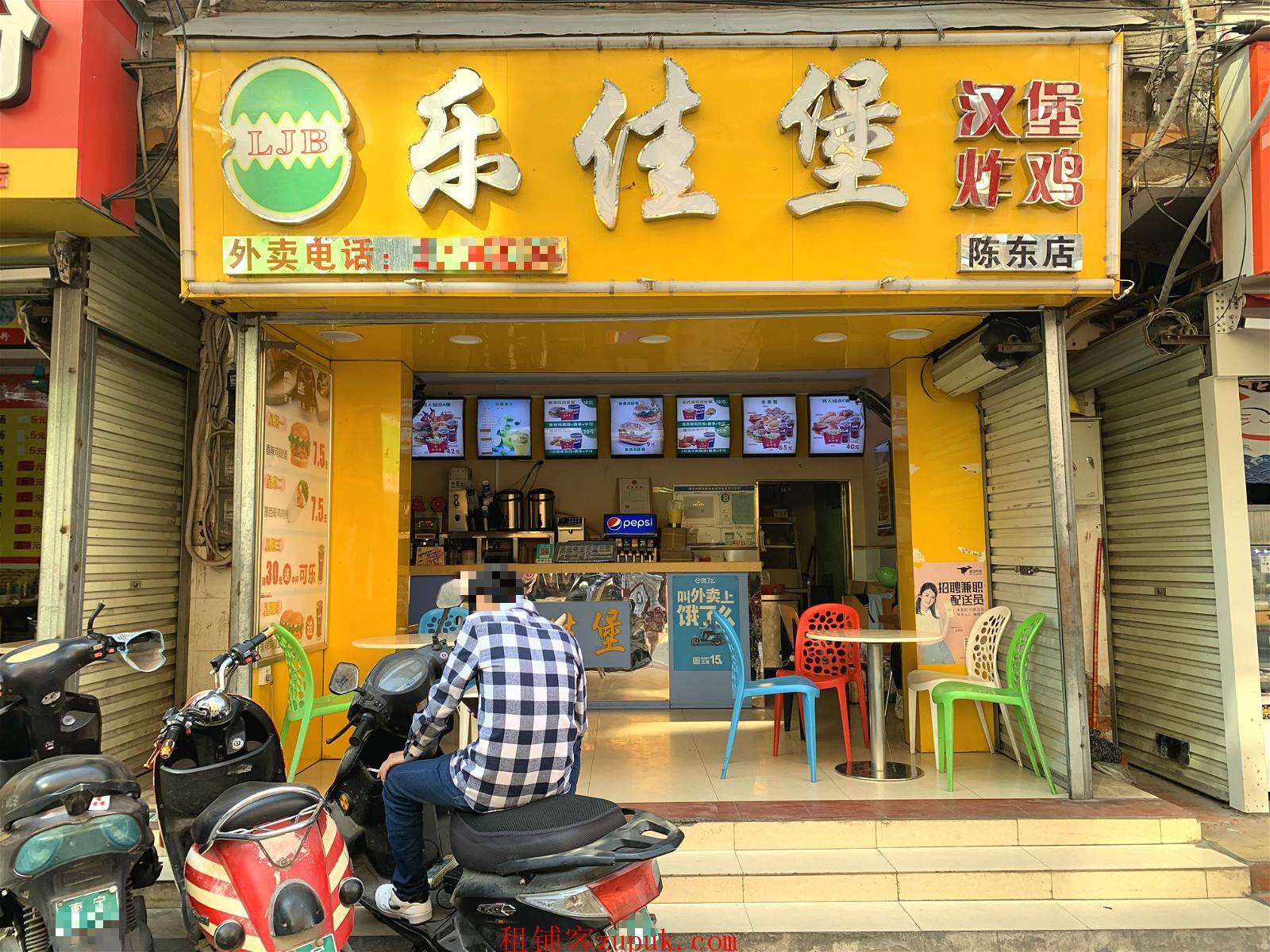 陈东村40平临街旺铺整体转让