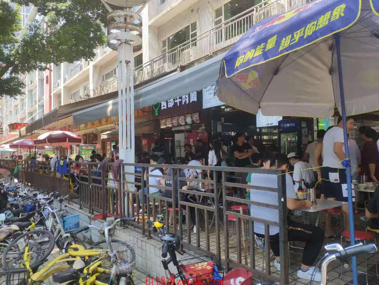 五山5万学生配套,学校门口唯一美食街,可办餐饮执照