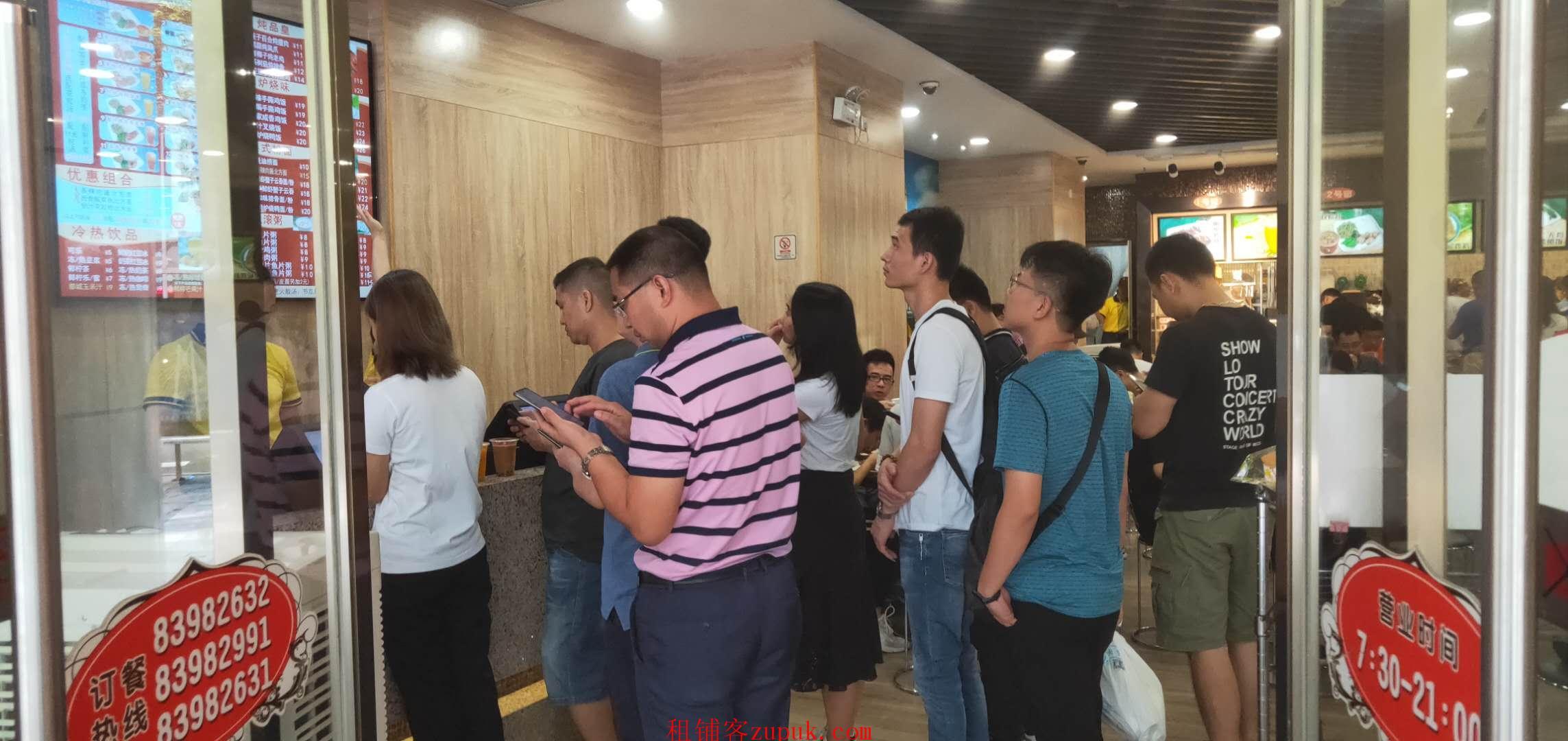 广东省人民医院,东川路胜家超市旁,餐饮店,招业态不限门口人多