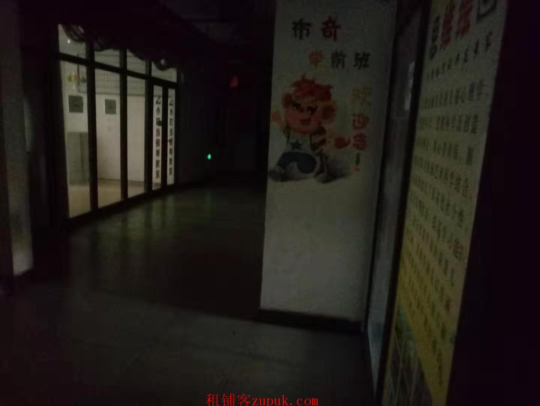 郑州市逸品香山二期社区商铺
