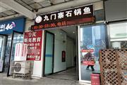南明区兰花广场月盈利两万餐饮店急转生意转让