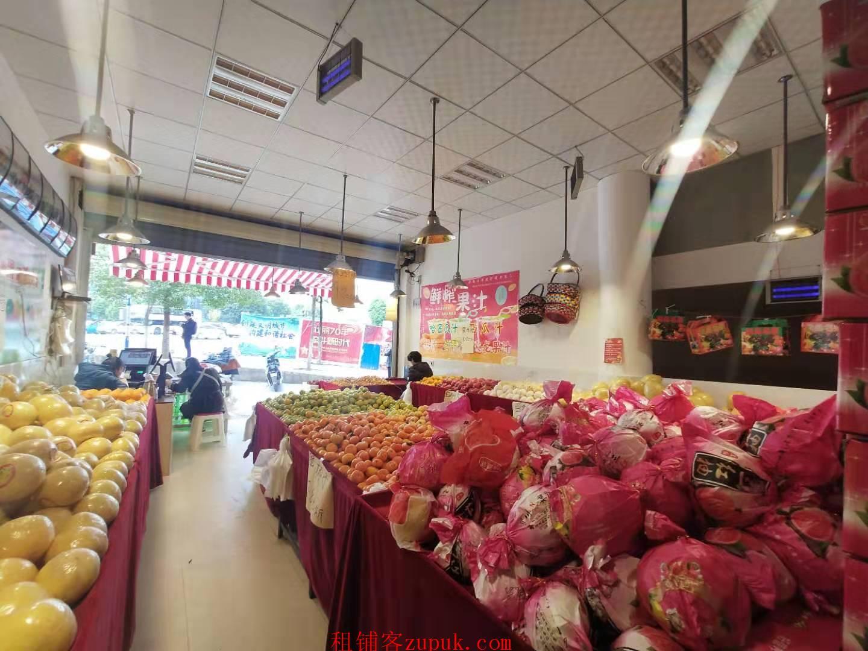 龙泉路水果店优转