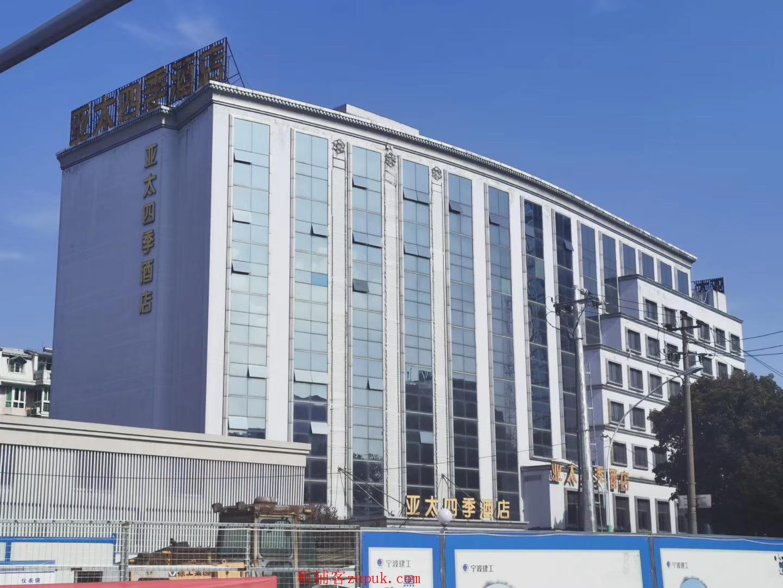 江东亚太四季酒店临街店铺202平出租,配备酒店公寓