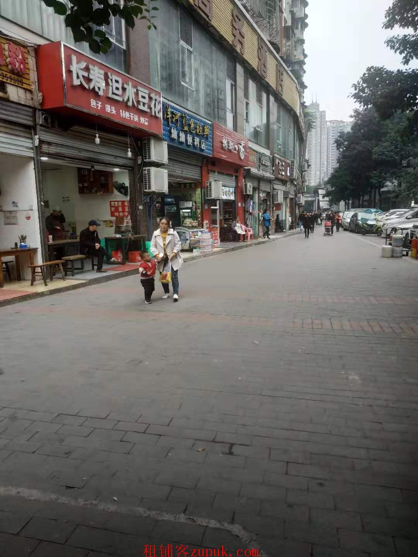动物园车站旁临街旺铺70平