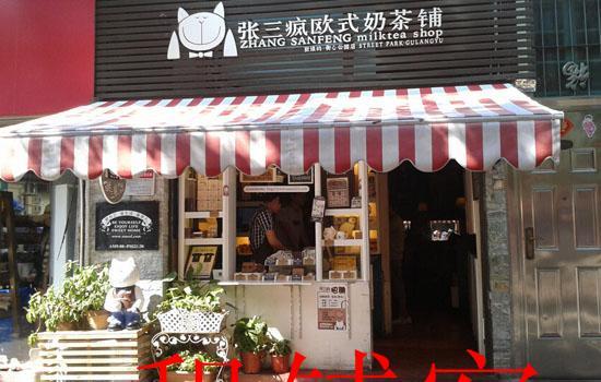 荔湾小梅大街美食街,可明火重餐饮,门面宽适合主食类