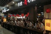 正五角场,大型商场神铺再现,30平可轻餐非餐,一天17万人流
