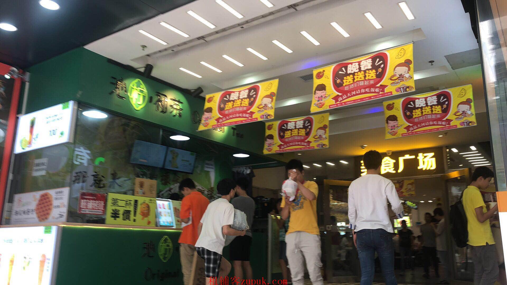 石牌西路临街旺铺  客流量大 适合奶茶早餐小吃等 业态不限