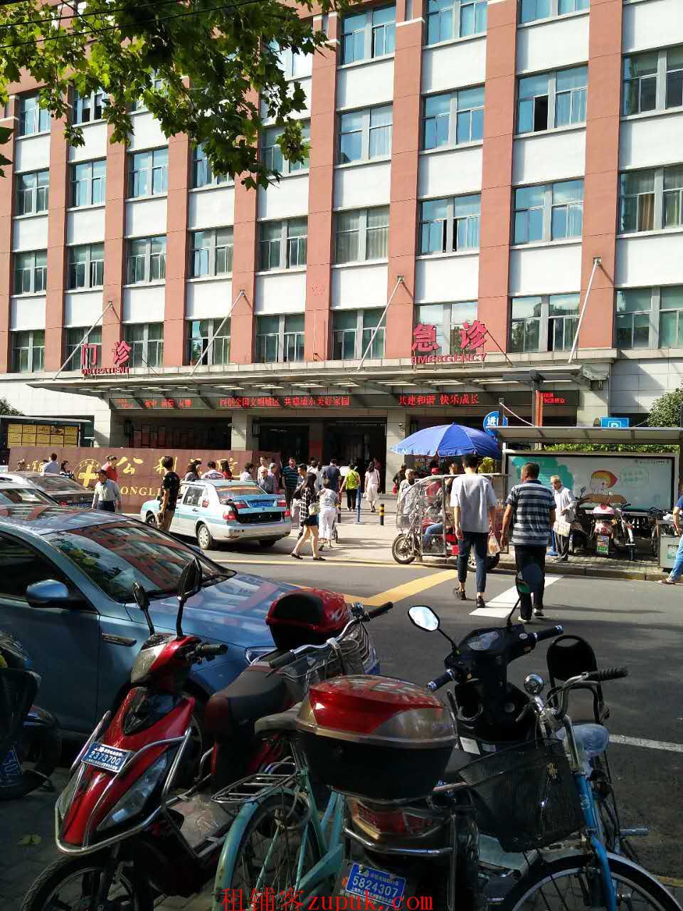 医院门口沿街对外重餐饮 可明火 客源非常集中 近地铁