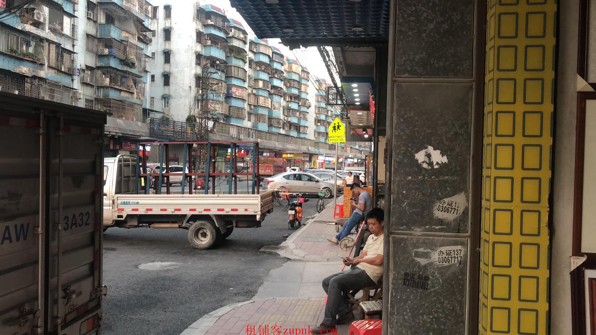 临街工艺品店可整转可空转