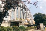 兴宁路亚太四季酒店底铺招商200-1000平