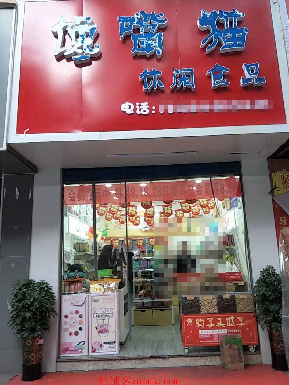 小河区锦江路临街新店旺铺转让