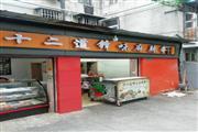 吴家山中学门口32平米小吃店转让