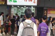 龙口西路,街1楼餐饮店,门口人超多,适合快餐小吃便当,人超多
